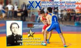 Адлет Тюлюбаев завоевал золотую медаль ХХ турнира памяти Бориса Чернышева
