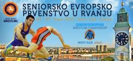Чемпионат Европы по спортивной борьбе (2-7.05.2017, Сербия)