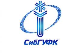 СибГУФК. Кафедра теории и методики единоборств и силовых видов спорта