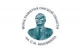 Фонд имени С.И. Манякина наградил омского тренера