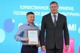 В Омске прошло награждение в преддверии Дня физкультурника