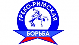 Открытое первенство города Омска среди младших юношей (22.02.2019, Омск)