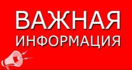 2 ноября состоится собрание Федерации спортивной борьбы Омской области