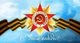 Первенство Омского района, посвященное Дню Победы (22.05.2021, Новоомский)