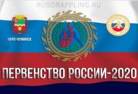 Омичка победила на первенстве России по грэпплингу