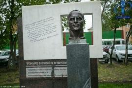 В Омске открыли памятник Василию Громыко