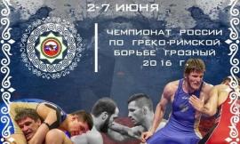 Омские борцы завоевали путёвки на чемпионат России