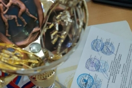 Кубок России среди кадетов памяти А.И. Парфенова (15-19.09.2020, Бор)