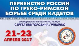 Марк Немиш включен в национальную сборную