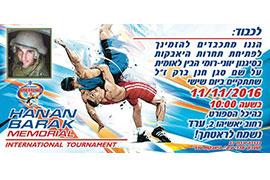 Омский борец Александр Крикуха одержал победу в Израиле