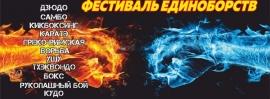 Первенство Омска по греко-римской борьбе среди младших юношей (4.11.2017, Омск)