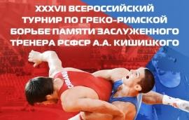 Адлет Тюлюбаев и Сергей Дёмин завоевали серебро на мемориале Кишицкого в Барнауле