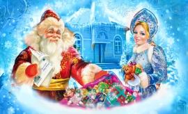 XII турнир на призы Деда Мороза и Снегурочки (16-18.12.2016, Шадринск)
