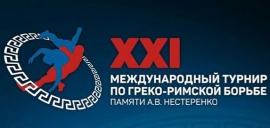 Адлет Тюлюбаев и Сергей Дёмин завоевали медали турнира памяти Нестеренко