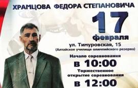 Омские борцы привезли награды из Барнаула