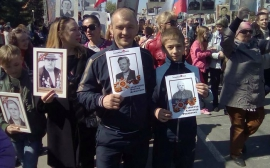 Юрий Крикуха принял участие в шествии Бессмертного Полка
