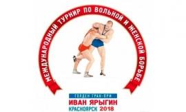 Межрегиональный семинар в Красноярске