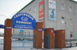 Одесский ДООФСЦ