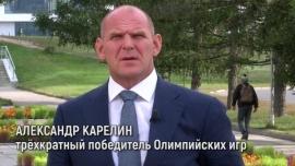 Приветствие Александра Карелина участникам турнира памяти Т.М.Калимулина (2018)