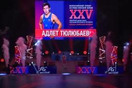 Адлет Тюлюбаев выиграл юбилейный Мемориал Нестеренко