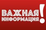Информация о прощании с Владимиром Швецовым