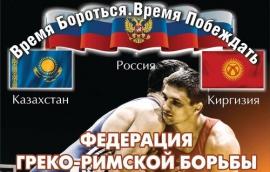 Омские борцы привезли награды из Алтайского края