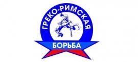 Первенство Тюменского муниципального района по греко-римской борьбе (3-4.11.2017, Богандинский)
