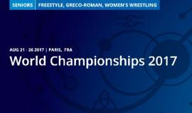 Чемпионат мира GR/FS/WW (21-26.08.2017, Франция)