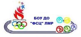 Любинский ФСЦ