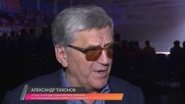 Александр Тихонов - о развитии спорта в России