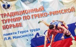 Омские борцы отличились на мемориале Максимова