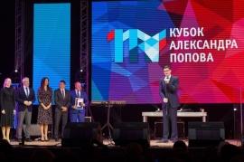 Александр Маер - призер Кубка Александра Попова в Казани