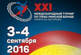XXI Всероссийский турнир памяти А.В. Нестеренко (2-4.09.2016, Новосибирск)