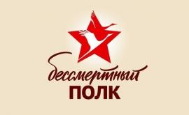 """Шествие """"Бессмертного полка"""" 9 мая в Омске"""