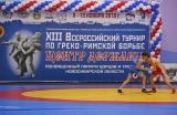 Омичи завоевали награды турнира «Центр Державы»
